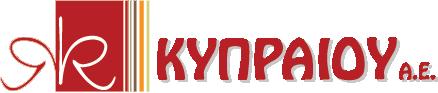 Κυπραίου Α.Ε.
