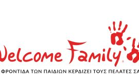 Welcome-Family-Leaflet-2019